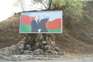 Photo of the Azerbaijan flag. The government here engages in Christian persecution.