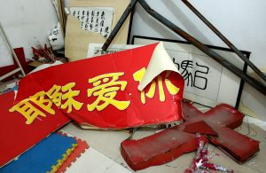 a destroyed house church in China